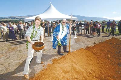 Kula Lab groundbreaking